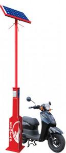 fsamber01.10l-amberscoot-scooter-red